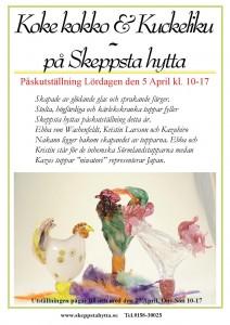 tupputställning2014